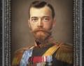 The Great War – wiele zmian